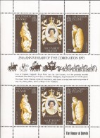 E)1978 ASCENSION ISLAND,  25TH ANNIVERSARY OF THE CORONATION, QUEEN ELIZABETH, SOUVENIR SHEET, MNH - Great Britain (former Colonies & Protectorates)