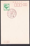 Japan Commemorative Postmark, China Youth Friendship (jch3809) - Sonstige