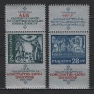 Bulgaria (1969) Yv. 1692/93  /  Timbre Sur Timbre - Stamp On Stamps - Sello Sobre Sello - Postzegels Op Postzegels