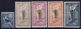 Maroc Yv Nr  93 - 97 , 1891 MH/* Falz/ Charniere - Maroc (1891-1956)