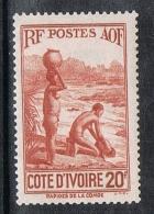 COTE-D'IVOIRE N°132 N* - Nuovi