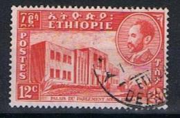 Ethiopie Y/T 262 (0) - Ethiopie