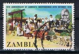 Zambia Y/T 120 (0) - Zambie (1965-...)