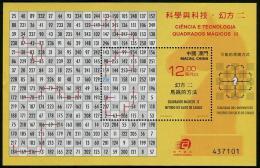 MACAU 2015 - Sciences Et Téchnologies, Magic Squares - BF Neufs // Mnh - 1999-... Chinese Admnistrative Region