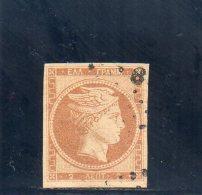 GRECE 1872-6 O YV 34 - 1861-86 Hermes, Gross