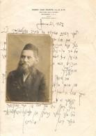 JUDAICA -Rabbi MAX RAISIN, Ex-president Of Reform Rabbis' Organization-1952 Personal Letter, On Letterhead - Signature - Documentos Históricos