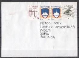 56-968 // CRO -  LETTER From SLOVENIA  To SOFIA / BG 1996 - Slovenia