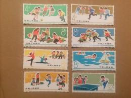 China Michel Nr 919-926 - Nuovi