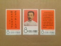 China Michel Nr 952-954 - 1949 - ... People's Republic