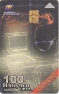 F.Y.R.O.M. - New Technology/Milennium, Chip GEM3.3, 04/00, Used - Macedonia