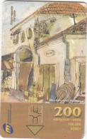 F.Y.R.O.M. - Old Bazzar In Bitola, Chip GEM3.3, 01/01, Used - Macedonia