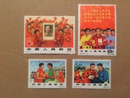 China Michel Nr 948-951 - 1949 - ... Repubblica Popolare
