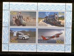 KYRGYZ EXPRESS POST 2014 Methods Of Postal Conveyance MNH Souvenir Sheet, Scott # 2 - Kyrgyzstan