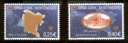 MONTENEGRO 2006 National Symbols, Scott No. 140a-141a MNH - Montenegro