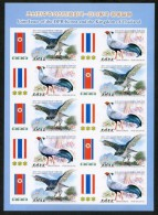 2015 North Korea Joint Thailand Stamps Sheetlet Birds(imperf) - Corea Del Nord