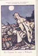 Guerre Européenne 1814 1916  -  Un Costume De Soirée à Poilupolis : Achat Immédiat - Patriotic