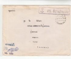 Thailand / Postmarks / Military / Navy Mail - Tailandia