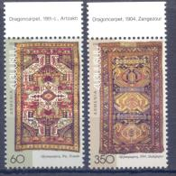 2005. Armenia, Traditional Crafts Of Armenia, 2v,  Mint/** - Armenia