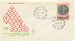 ITALIA - FDC  VENETIA 1969 - RAGIONERIA DELLO STATO - 6. 1946-.. Repubblica
