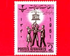 Nuovo - MNH - AFGANISTAN - 1962 - 15° Anniversario Dell´UNESCO - Simbolo - 2 - Afghanistan