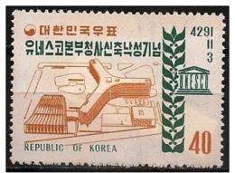 Corea Del Sud/Coree Du Sud/South Korea: Sede UNESCO, UNESCO Office, Bureau De L'UNESCO - UNESCO
