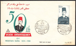 """Egypt 1958, FDC Cover """"Mustafa Kamel"""" W./special Postmark """"Cairo"""", Ref.bbzg - Egypt"""