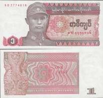 Myanmar 1990 - 1 Kyat - Pick 67 UNC - Myanmar