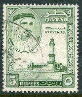 Qatar 1961 Definitives - 5r Mosque Used (SG 36) - Qatar