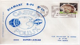 ★ FRANCE - SUPER ARCAS - DIAMANT B-P4 (F43) - FDC & Commemoratives