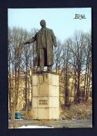 LATVIA  -  Riga  Statue Of Peteris Stucka  Unused Postcard - Latvia