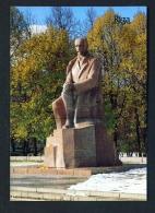LATVIA  -  Riga  Monument To Rainis  Unused Postcard - Latvia
