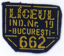Romania, 1980's, Vintage Communist Arm Emblem / ID Patch - Highschool - Scudetti In Tela