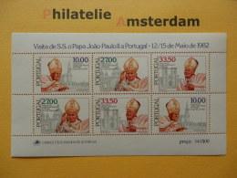 Portugal 1982, POPE JOHN PAUL II: Mi 1565-67, Bl. 36, ** - Pausen