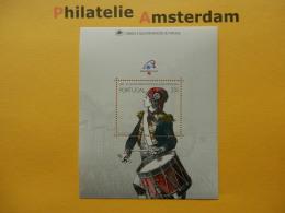 Portugal 1989, PHILEX FRANCE 89 / FRENCH REVOLUTION: Mi 1796, Bl. 66, ** - French Revolution
