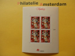 Portugal 1995, CHRISTMAS NATAL WEIHNACHTEN NOEL: Mi 2109, Bl. 112, Type I, ** - Blocks & Sheetlets