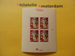Portugal 1995, CHRISTMAS NATAL WEIHNACHTEN NOEL: Mi 2109, Bl. 112, Type II, ** - Blocks & Sheetlets