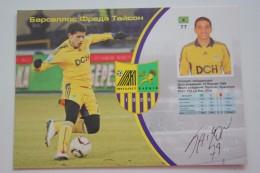 Barcellas Tayson  - S.C. METALLIST Kharkiv - Modern Adv Postcard -2000s - Football - Soccer - Fussball