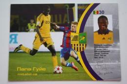 Papa Guye   - S.C. METALLIST Kharkiv - Modern Adv Postcard -2000s - Football - Soccer - Fussball