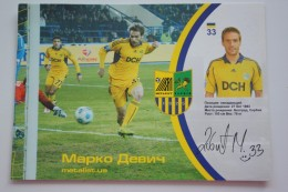 Marco Devic   - S.C. METALLIST Kharkiv - Modern Adv Postcard -2000s - Football - Soccer - Fussball