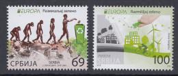 Serbia 2016 Europa CEPT, Think GREEN, Environment, Darwin Evolution, Bicycle, Set MNH - Serbie