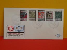 Néderland FDC, Zomerzegels 1966 - FDC