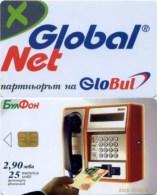 Telefonkarte Bulgarien - BulFon - Werbung - GlobalNet - Telefon - 25 Units - Bulgarien