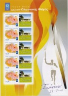 GREECE STAMPS ATHENS 2004:OLYMPIC TORCH RELAY(PART II) SHEETLET IOANNINA 29/7/04-MNH - Estate 2004: Atene