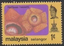 Selangor(Malaysia). 1979 Flowers. 1c MH. SG 158 - Malaysia (1964-...)