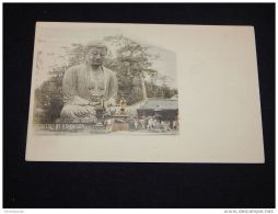 Japan Daibutsu At Kamakura__(8312) - Japan