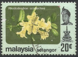 Selangor(Malaysia). 1979 Flowers. 20c Used. SG 163 - Malaysia (1964-...)