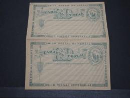 REP DOMINICAINE - Entier Carte Avec Réponse Vierge - Un Peu Séparé Sur 3 Cm - A Voir - P17891 - Haïti