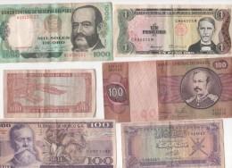LOT DE 6 BILLETS  ( Oman/pérou / Mexico/ Brasil ) Dans Leur Jus ( Voir Scan ) - Monnaies & Billets