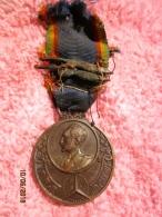 Ethiopia: Médaille Des Patriotes / Patriots' Medal / Exil Medal 1936 - 1941 - Altri Paesi