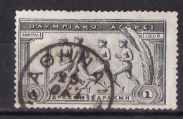 GREECE 1906 Hellas#199 Second Olympic Games, 1 Drachmi USED - 1906 Deuxième Jeux Olympiques